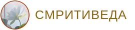 smritiveda logo